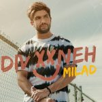 Milad - Mane Divooneh