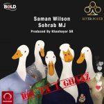 Saman Wilson & Sohrab MJ - 100 Ta 1 Ghaaz