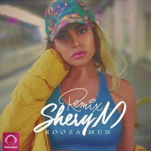 SheryM - Roozamun (Remix)