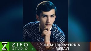 Алишери Сайфиддин - Мерави