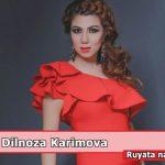 Дилноза Каримова - Руята надидам