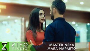 Мастер Нека - Мара напарто