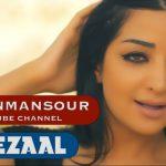 Ghezaal Enayat - Jodai