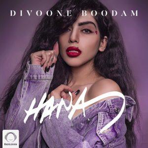 Hana - Divoone Boodam