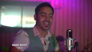 Mahdi Bayat - Aroos