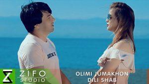 Олими Чумахон - Дили шаб