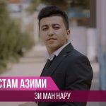 Рустам Азими - Зи ман нару