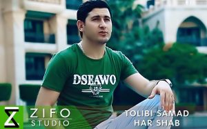Толиби Самад - Хар шаб