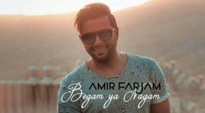 Amir Farjam - Begam Ya Nagam