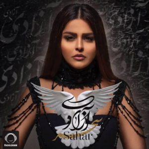 Sahar - Azadi