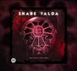 Amir Tataloo Ft Dejavu Band - Shabe Yalda