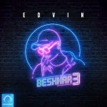 Edvin - Beshmar 3