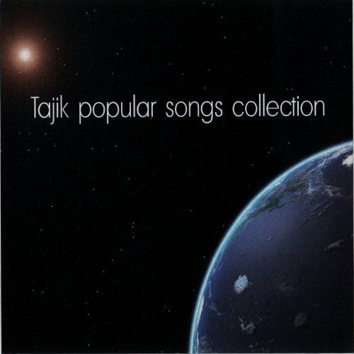 Сборник популярных таджикских песен