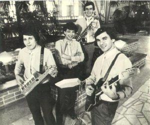 Группа Шамс