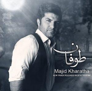 Majid Kharatha Toofan
