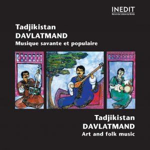 Давлатманд Холов / Академическая и популярная музыка Таджикистана