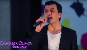 Дамирбек Олимов - Суманбар