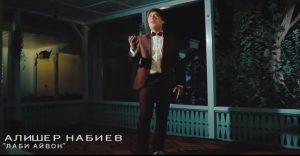 Алишер Набиев - Лаби айвон