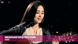 Мехрнигори Рустам - Шаб