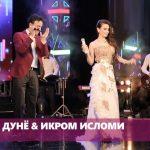 Фарангис Дунё ва Икром Исломи - Ёрам шав (Клипхои Точики 2016)