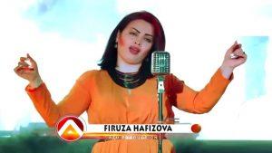 Фируза Хафизова - Дил ёр дорае