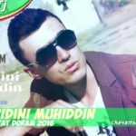 Фахриддини Мухиддин - Дустат дорам