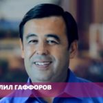 Абдухалил Гаффоров - Эй пари