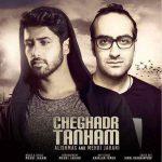 Alishmas ft. Mehdi Jahani - Cheghadr Tanham