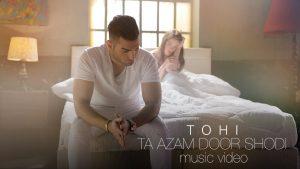 Tohi - Ta Azam Door Shodi