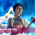 Мехрнигори Рустам - Азизчун