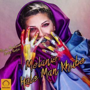 Melanie - Hale Man Khube