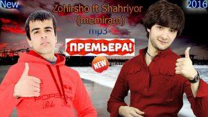 Шахриёр Давлатов ва Зоиршо - Мемирам