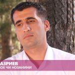 Сохиб Назриев - Субхон Аллох чи нозанини