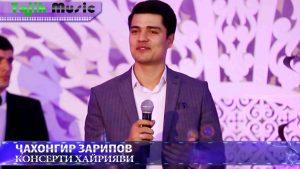 Чахонгир Зарипов - Рузи борон