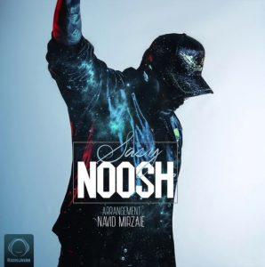 Sasy Mankan - Noosh