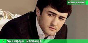 Шахроми Абубакр - Хануз