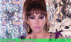 Файзигул Юсупова - Намешиноси