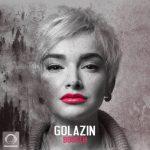 Golazin - Booseh