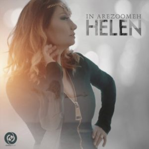 Helen - In Arezoomeh