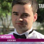 Ховар Муродов - Азизи ман