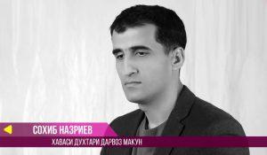 Сохиб Назриев - Хаваси духтари Дарвоз макун