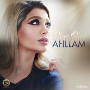 Ahllam - Dige Dire