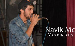 Navik MC - Москва city
