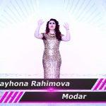 Райхона Рахимова - Модар