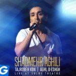 Shadmehr Aghili - Tajrobeh Kon & Aghl o Eshgh