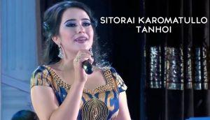 Ситораи Кароматулло - Танхои