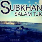 Subkhan - Ма Точикум