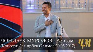 Чонибек Муродов - Азизам