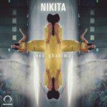 Nikita - Oon Ghadima