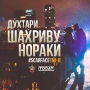 EMI-B & ScarFace - Духтари шахриву Нораки